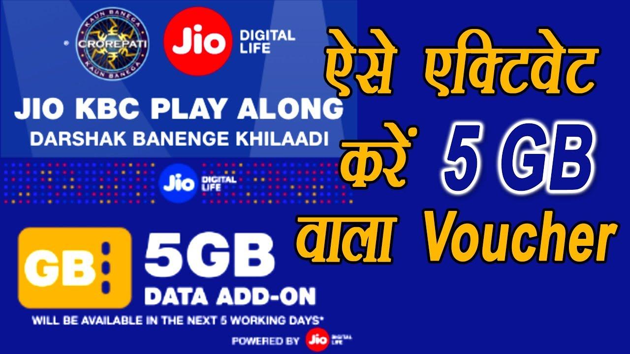 How to redeem Jio KBC Play Along 5Gb Data Voucher | Jio KBC Play Along 2018
