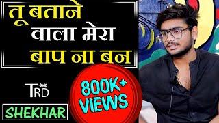 Tu Btane Wala Mera BAAP Na Ban   Attitude Poetry   Shekhar   The Realistic Dice