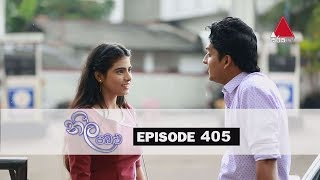 Neela Pabalu | Episode 405 | 29th November 2019 | Sirasa TV