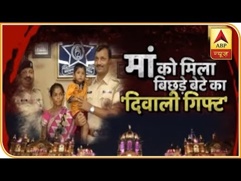 40-Year-Old Woman Arrested For Kidnapping A Child | Mumbai Live | ABP News