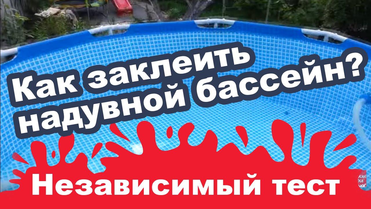 3Д РЕМОНТ 41-41-55 Сауна Бассейн Стены Пол Потолок КУПИТЬ в .