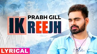 Ik Reejh (Lyrical) | Prabh Gill | Desi Routz | Latest Punjabi Songs 2019 | Speed Records