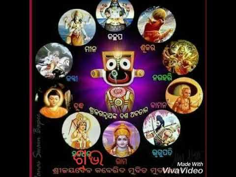 Hea Jagannath Chakra adhual kari rakhithiba mote
