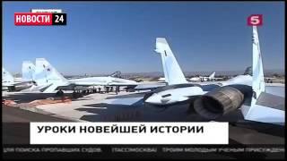 Новые учения  Российская армия в полной боевой готовности  новости северная Корея
