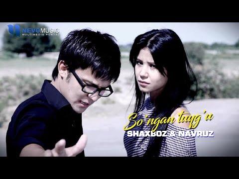 Shaxboz & Navruz - So'ngan tuyg'u | Шахбоз & Навруз - Сунган туйгу