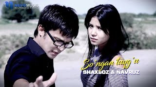 Download Shaxboz & Navruz - So'ngan tuyg'u | Шахбоз & Навруз - Сунган туйгу Mp3 and Videos