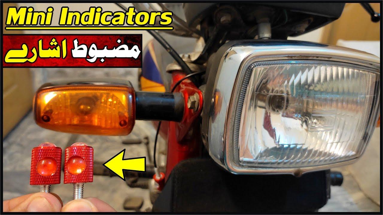 Mini Indicators Installation In Motorcycle / Honda CD 70 Mini Indicators In Urdu | Study Of Bikes |