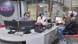 LIVE STREAMING (Rerun) KIS 95.1 FM X AQMusic Edisi 6