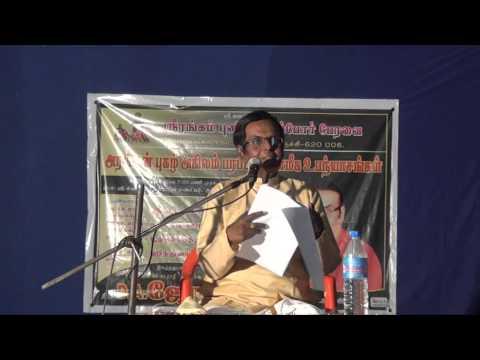 Srirangam praised by Nammalvar