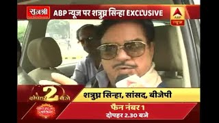 BJP MP Shatrughan Sinha hits down at PM Modi for BJP& 39 s loss in Gorakhpur and Phulpur