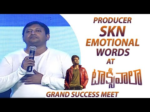 Producer SKN Emotional Words @ #Taxiwaala Grand Success Meet