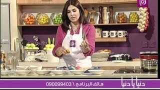 Repeat youtube video غادة التلي - عجينة ال 10 دقائق - 30-4 جزء 2 | Roya
