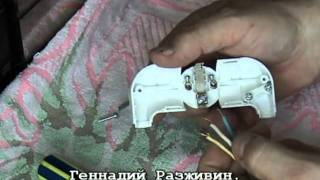 Замена электровилки.m2ts(Видеоуроки по электрике. Автор Геннадий Разживин http://www.razzhivin60.ru/, 2010-08-11T11:51:33.000Z)