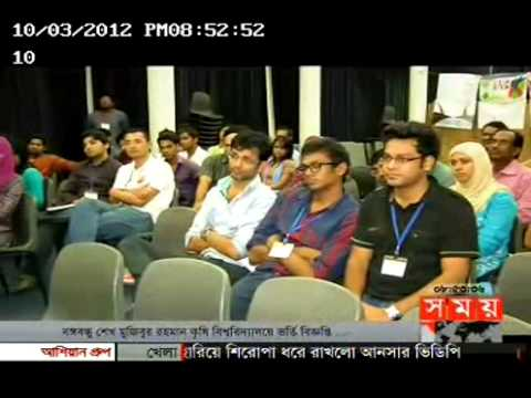 South Asian Training on Climate Change by 350.org and Bangladesh Youth Movement for Climate (BYMC)