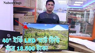"""মাত্র 18.500 টাকায় 40"""" ইঞ্চি LED স্মার্ট টিভি 😱 Unboxing 🔥 FUSION 40"""" Inch LED Smart TV!!"""