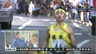 20101226全国高校駅伝・鹿児島実業初優勝(都大路)