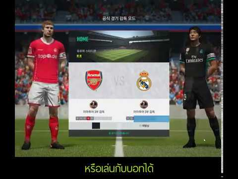 fifa online 4 manager