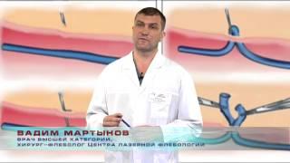 флебология 3 мин(, 2014-06-29T05:02:22.000Z)