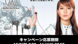 約8ヶ月ぶりとなるBoAの日本NEW SINGLE!今作はプロデューサーにVERBAL(...