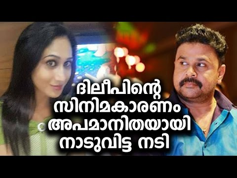 ദിലീപിന്റെ സിനിമകാരണം നാടുവിട്ട നടി | Mammootty New film actress anjali ameer talks about her past!