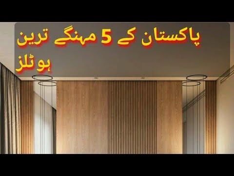 Top Five Luxury Hotels In Pakistan