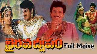 Bhairava Dweepam Telugu Full Length Movie || Balakrishna, Roja & Rambha