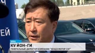 SHHT va BRICS bo'yicha oliy darajadagi uchrashuvlar uchun Hyundai Vesti: may oyi  