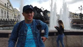 1-я серия путешествия в Москву
