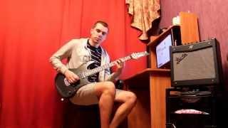 Приключения электроников - трава у дома (guitar cover)