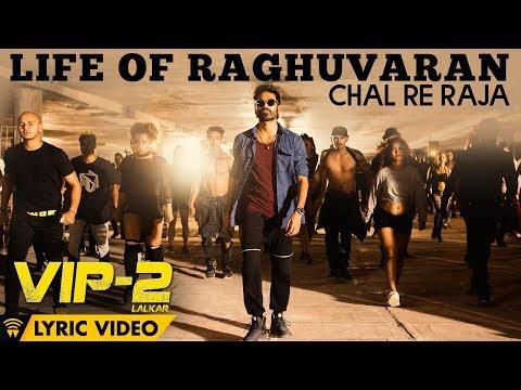Life Of Raghuvaran - Chal Re Raja (Lyric...