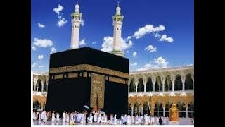 How to draw beautiful kaba shorif( of muslim)