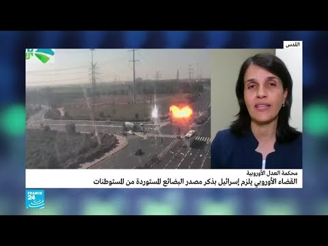 لماذا انهارت الهدنة بوساطة مصر وقطر بين غزة وإسرائيل؟  - نشر قبل 1 ساعة