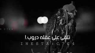 محمد المقحم - المزح
