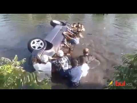 Дагестанец спас тонущих в водоеме людей (Бишкек)