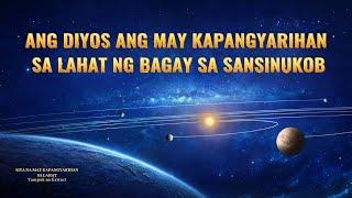 """Tagalog Christian Musical Documentary """"Siya na May Kapangyarihan sa Lahat"""" (Clip 1/3)"""
