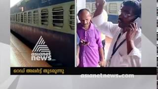 Kerala Rain : Railway services stopped in Trivandrum thumbnail