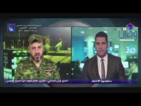 حين تكون الرذيلة شرفًا تدعيه إيران وأذنابها