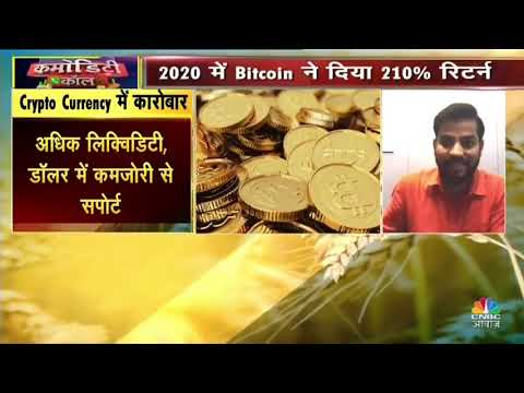 CRYPTO CURRENCY BIGGEST INVESTER NEWS INDIA HIGH RETURN
