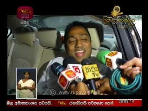 Rupavahini 8.00pm Sinhala News | 2019-03-21