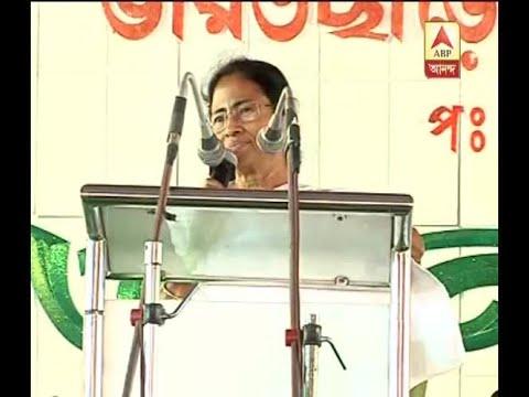 Reaction of CM Mamata Banerjee on Gujarat RS Polls: Watch