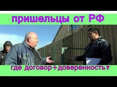 Жулики ЖКХ. Пример для размышления гражданам СССР.