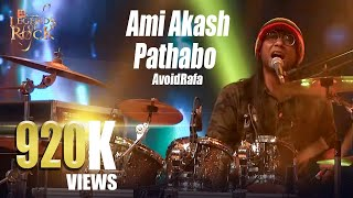 Ami Akash Pathabo | AvoidRafa | Banglalink present's Legends of Rock