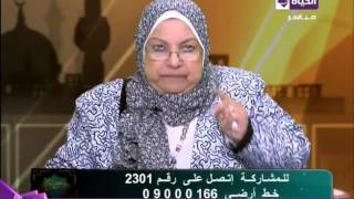 بالفيديو.. سعاد صالح: «الفقير لازم يتجوز الفقيرة اللي زيه»