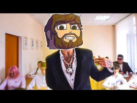 Делай деньги (feat.