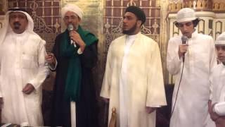 Seyyidimiz Cidde Ehl-i Aba Meclisinde Güzel Bir İlahi ve Salavat-ı Şerife