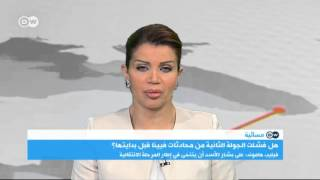 """سلمان الدوسري:""""لا تسوية سياسية في ظل غياب المعارضة السورية عن محادثات فيينا"""""""