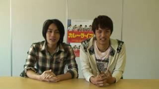 6月12日に新潟・りゅーとぴあ 劇場で行われる舞台「カレーライフ」に出演...