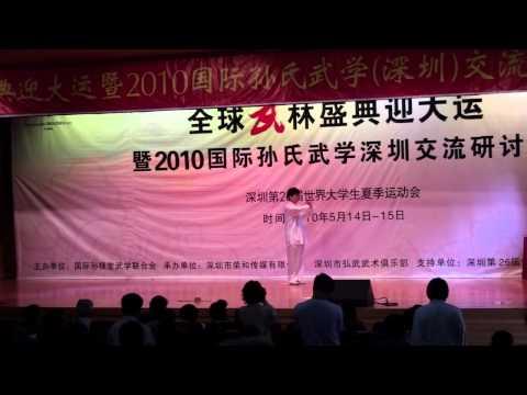 Sun Shi (Sun Style) Bagua Performance - Shenzhen