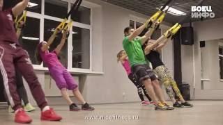видео TRX Power - групповой тренинг для сильных!