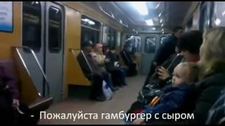 Прикол Метро Узбекистан проста класс